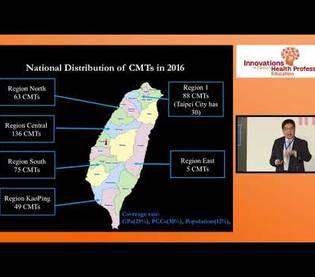 Health care priorities in Taiwan | Dr. Ching-Hui Loh: Shanghai 2017